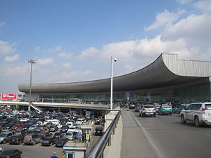 Kunming Wujiaba International Airport - Image: In Front Of Wujiaba Airport