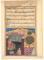 Page from Tales of a Parrot (Tuti-nama): Seventh night: The Brahman gambler sees the daughter of the king of the jinns in a pit together with an old man and a cauldron of boiling oil