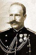 Infante D. Afonso Duque do Porto - Filho D. Luis I 2.jpg