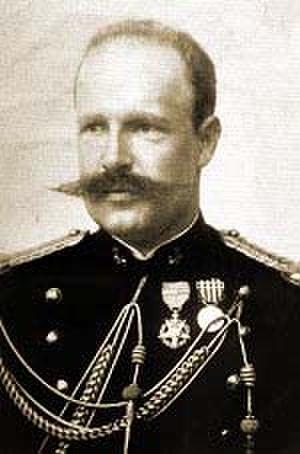 Afonso, Duke of Porto