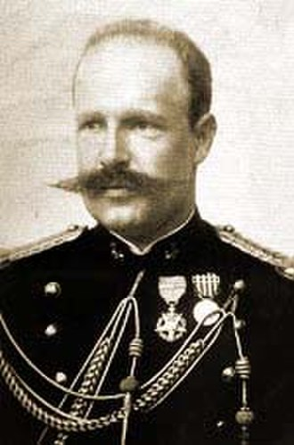 Afonso, Duke of Porto - Image: Infante D. Afonso Duque do Porto Filho D. Luis I 2