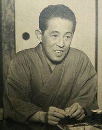 Inoue Yasushi.JPG