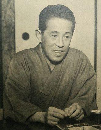 Yasushi Inoue - Image: Inoue Yasushi