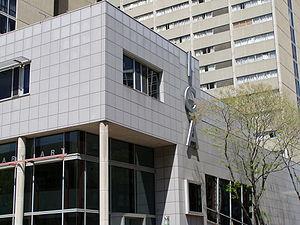 Institute of Contemporary Art, Philadelphia - Image: Institute of Contemporary Art (Philadelphia)