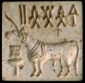 Intaglio seal (H97-3433-7617-01) Indus Fish symbol .png
