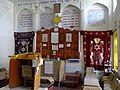 Interior of Jewish Synagogue - Old City - Bukhara - Uzbekistan - 02 (7515747034) (2).jpg