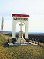 Intrarea in Alcedar.jpg
