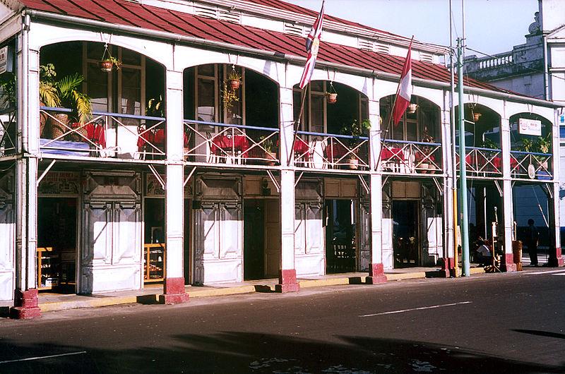 File:Iquitos Casa de Hierro01.jpg