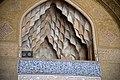 Irnt045-Isfahan-Meczet Piątkowy.jpg