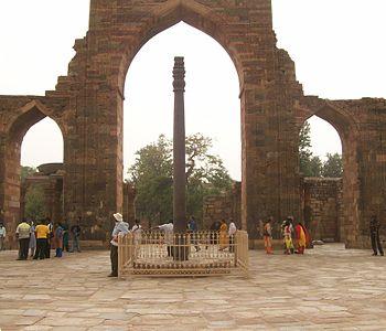 Iron Pillar111.jpg