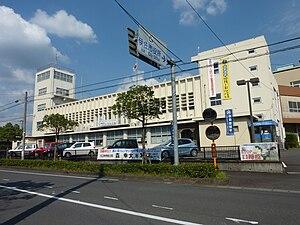 Isa, Kagoshima - Isa City Hall