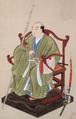 Isahaya Shigemoto.png
