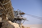 Israel Aereal Ropeway Masada BW 3.JPG
