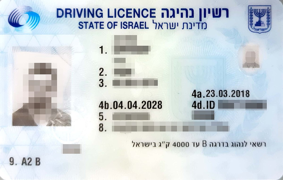 C1 Driving License >> Driving licence in Israel - Wikipedia