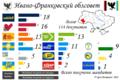 Ivano-Frankovsk Oblast local election, 2010.png
