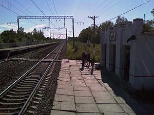 Ivanovskaya railway station - Image: Ivanovskaya station