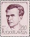 Ivo Lola Ribar 1973 Yugoslavia stamp.jpg