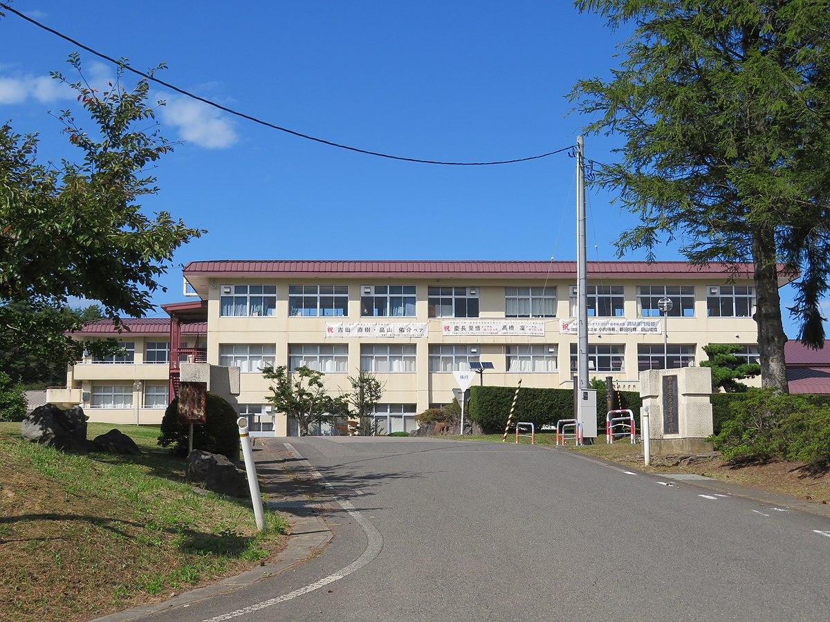 久慈工業高等学校