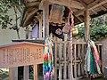 Izumo-taisha shrine, Izumo City; March 2014 (29).jpg