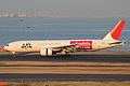 JAL B777-200(JA8983) (5478939174).jpg