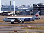 JAL JA8985 Boeing 777-246 Samurai Blue Jet 2014 at Haneda.jpg
