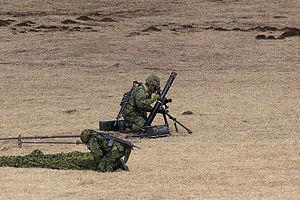 L16 81mm mortar - Image: JGSDF 81mm Mortar L16(20080113)