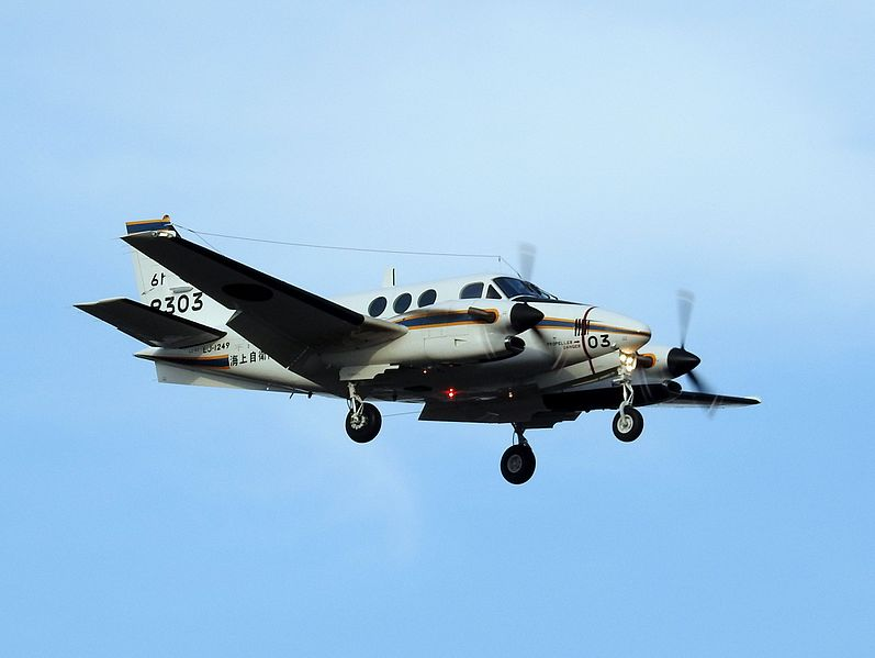 File:JMSDF LC-90 (Beechcraft C-90) landing at Naval Air Facility Atsugi.jpg