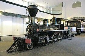 오타루시 종합 박물관에서 보존중의 7106호시즈인가