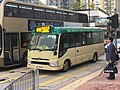 JR4212 New Territories 404M 11-03-2019.jpg