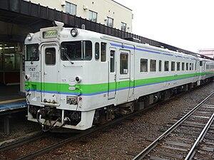 South Hokkaido Railway Company - Image: JRH Kiha 40 1747
