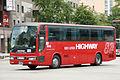 JR Kyushubus - Kagoshima 230 a 8658 - 01.JPG