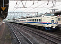JR West raicho kuha481-801 superraichocollar tsuruga.jpg