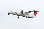 Japan Air Commuter, DHC-8-400, JA850C (18414157908).jpg