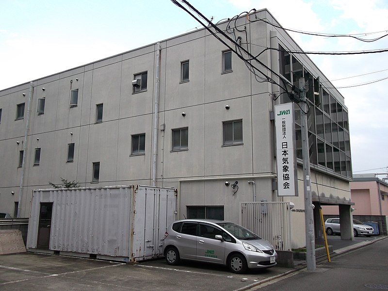 File:Japan Weather Association Chubu Branch 20131022.JPG