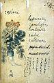 Japanese Herbal, 17th century Wellcome L0030110.jpg