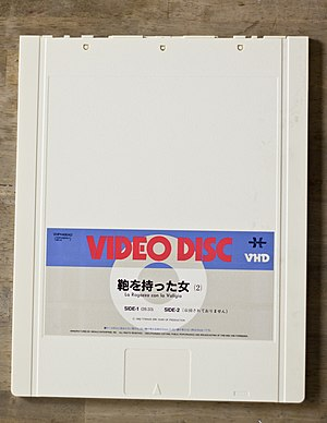 Video High Density - A VHD cassette