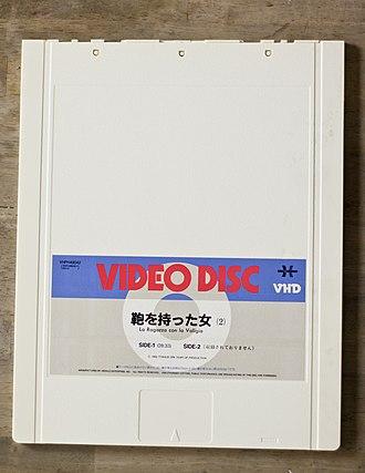 Video High Density - A VHD cassette