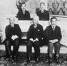 Paris Peace Conference, 1919 - Wikipedia