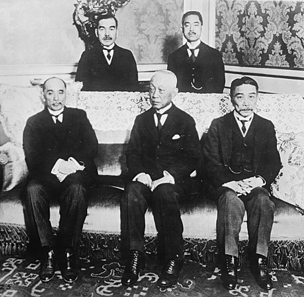 Japanese delegation at the 1919 Paris Peace Conference, with (seated l-to-r) former Foreign Minister Baron Makino Nobuaki, former Prime Minister Marquis Saionji Kinmochi, and the Japanese Ambassador to Great Britain Viscount Chinda Sutemi Japanese peace delegates in 1919 with Makino Nobuaki.jpg