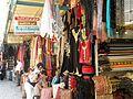 Jerusalem, Old City Market ap 014.jpg