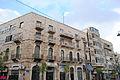 Jerusalem DSC 0792 (8936715850).jpg