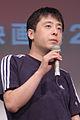 Jia Zhang-Ke Skipcity DCF 2005.jpg