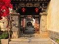 Jianshui - panoramio (7).jpg