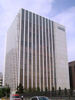 Jiji Press - Image: Jiji Press (headquarters; 2003 ) 2