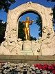 Viennese City Park
