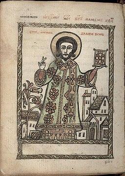 John Chrysostom, Miscellany
