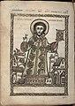 John Chrysostom, Miscellany.jpg