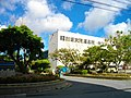 Junior and Senior High School Affiliated to Showa Pharmaceutical University.JPG