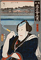 Kōshirō Matsumoto VI as Sōroku by Toyokuni III and Hiroshige.jpg