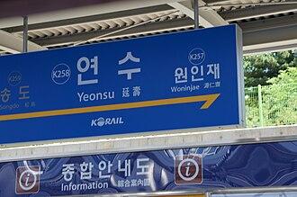 Yeonsu station - Image: K258 Yeonsu 01
